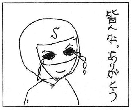 comic10_1