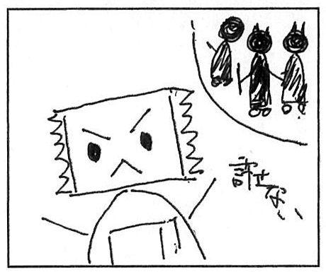comic10_2