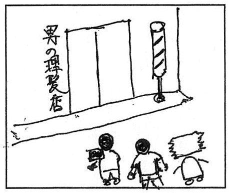comic10_3