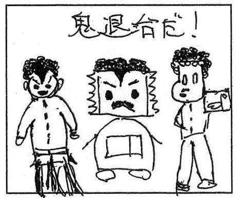 comic10_4