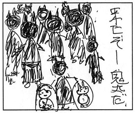 comic11_2