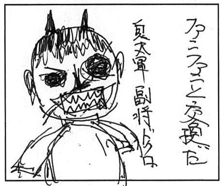 comic11_3