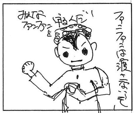 comic12_1