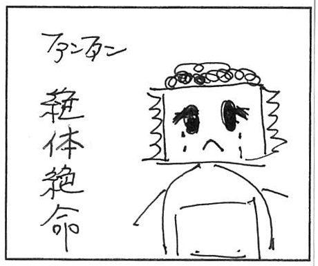 comic12_4