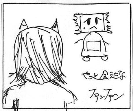 comic13_1