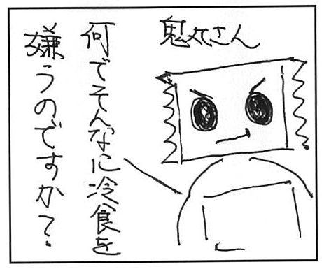 comic13_3
