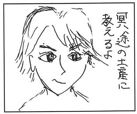 comic13_4