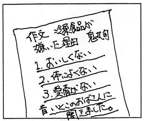 comic14_1