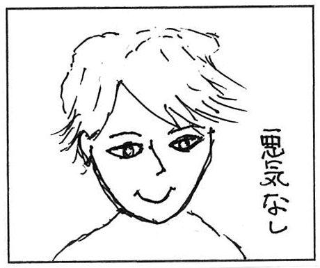 comic14_2