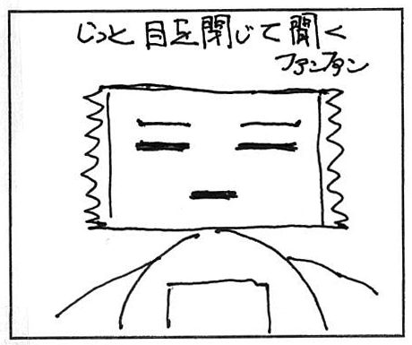 comic14_3
