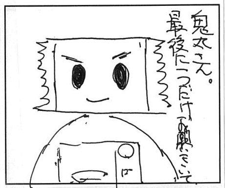 comic14_4