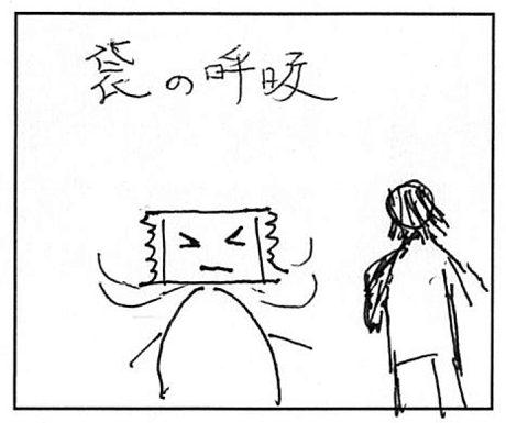 comic15_1