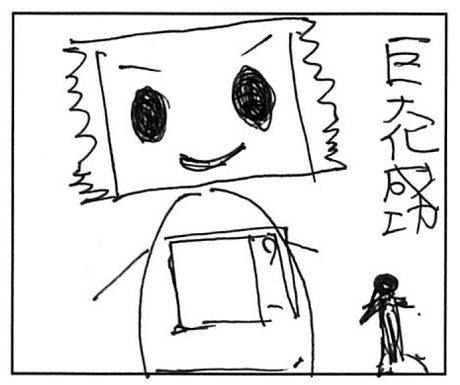 comic15_4